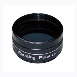 "1.25"" Rotating variable polarising filter"