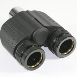 "Antares 1.25"" Binoviewer head"