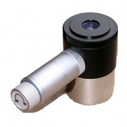 "12mm illuminated reticule 1.25"" eyepiece"